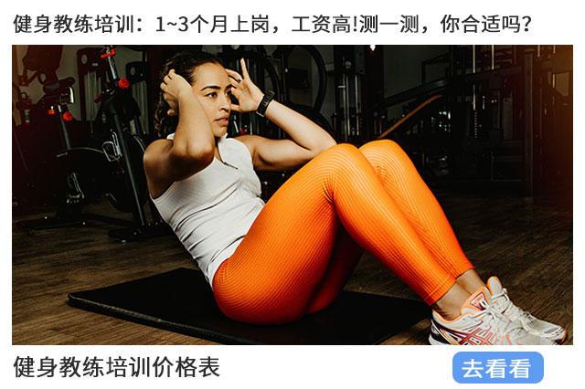 客户线索有效率高达95%,今日头条健身招生也可如此轻松