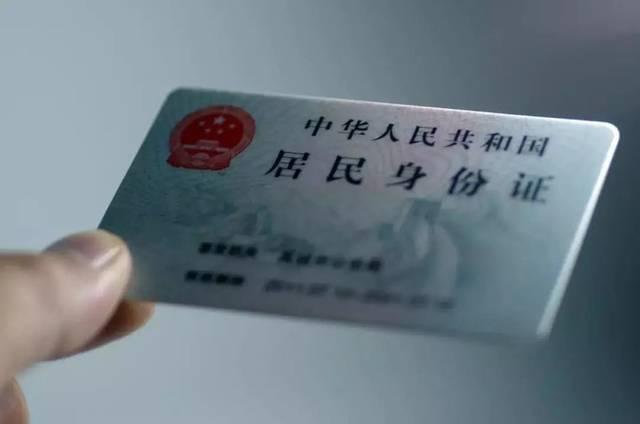 广州今日头条广告开户要找谁?开户流程复杂吗?